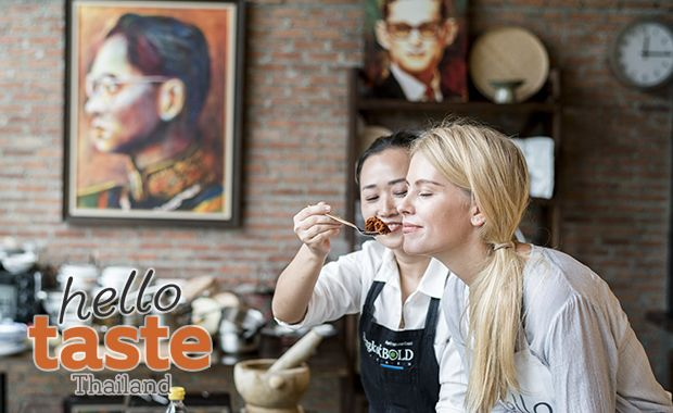 Hello Taste | Thai Wisdom